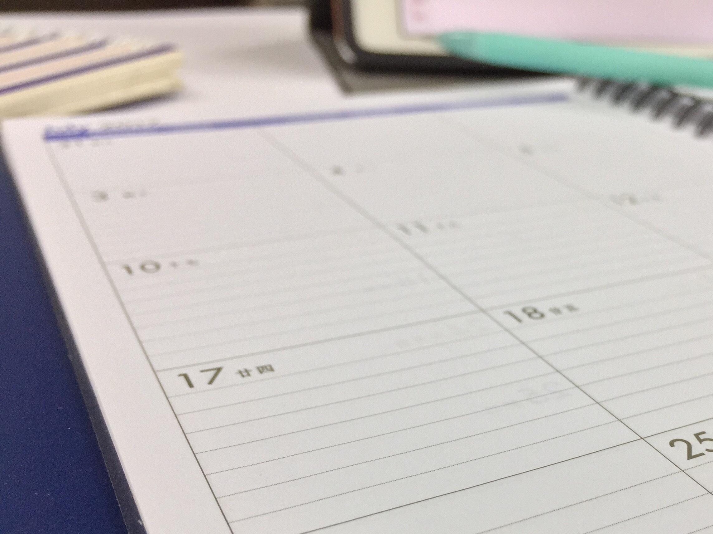 calendario_2021_2022_García Pavón